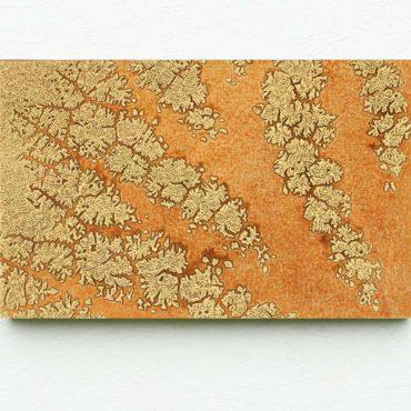Fraktaal . 100 x 160 cm