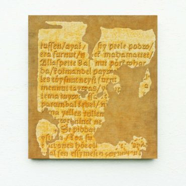 Wanradt Koell . 69 x 76 cm